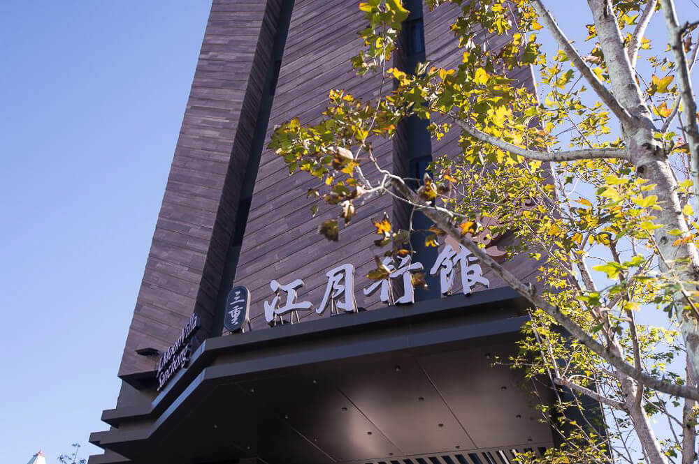 台北汽車旅館,台北住宿,台北特色Motel,台北Motel,台北Hotel,台北特色Hotel