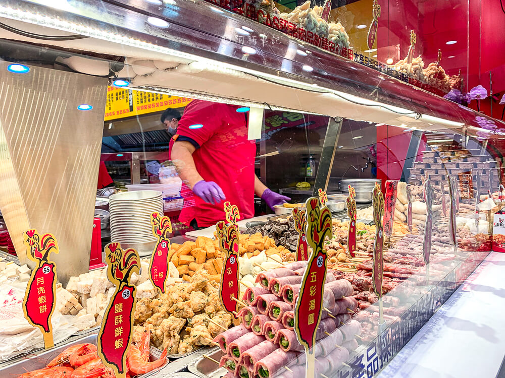 西門町台灣鹹酥雞,台灣鹹酥雞西門町,台灣鹹酥雞菜單,台灣鹹酥雞西門店,台灣鹽酥雞分店,台灣鹹酥雞西門菜單,台灣鹽酥雞菜單2020,西門町鹽酥雞,西門町炸物,西門町雞排