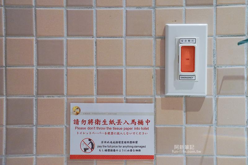 台北愛旅居-26