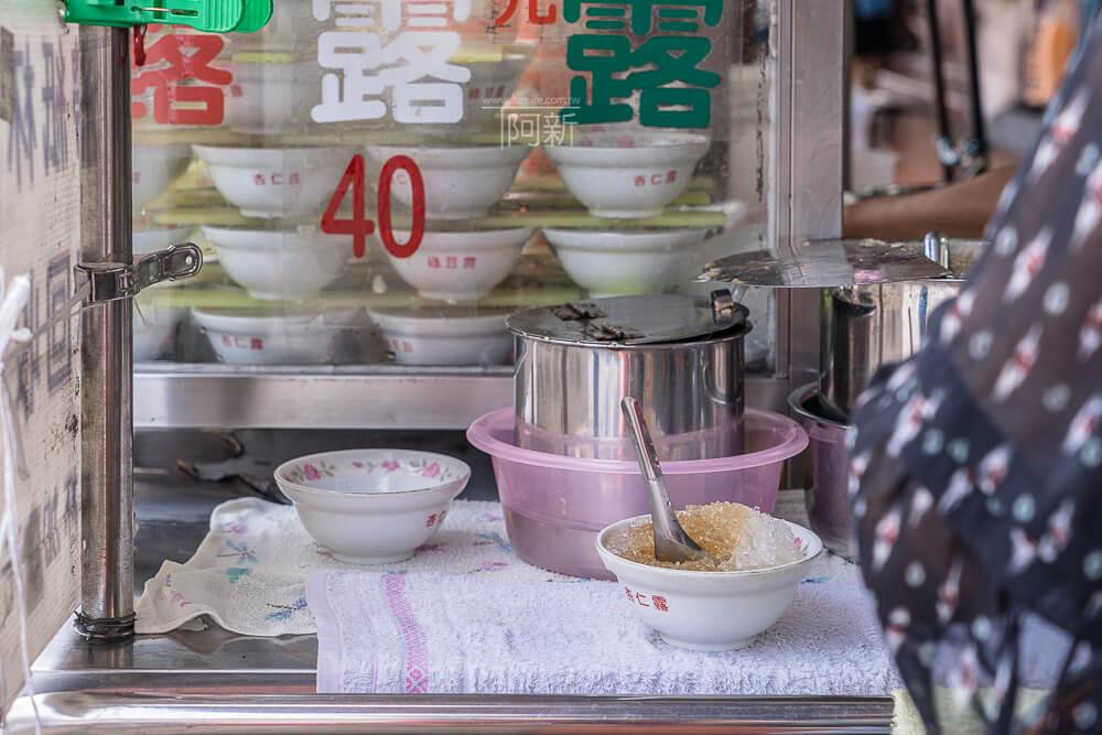 迪化街小吃,顏記杏仁露,茂豐杏仁露,迪化街美食-05