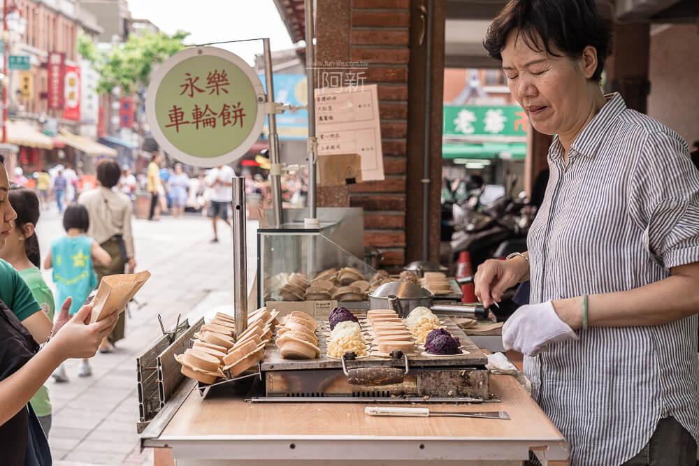 迪化街小吃,永樂市場,永樂車輪餅,永樂市場車輪餅,迪化街車輪餅-05