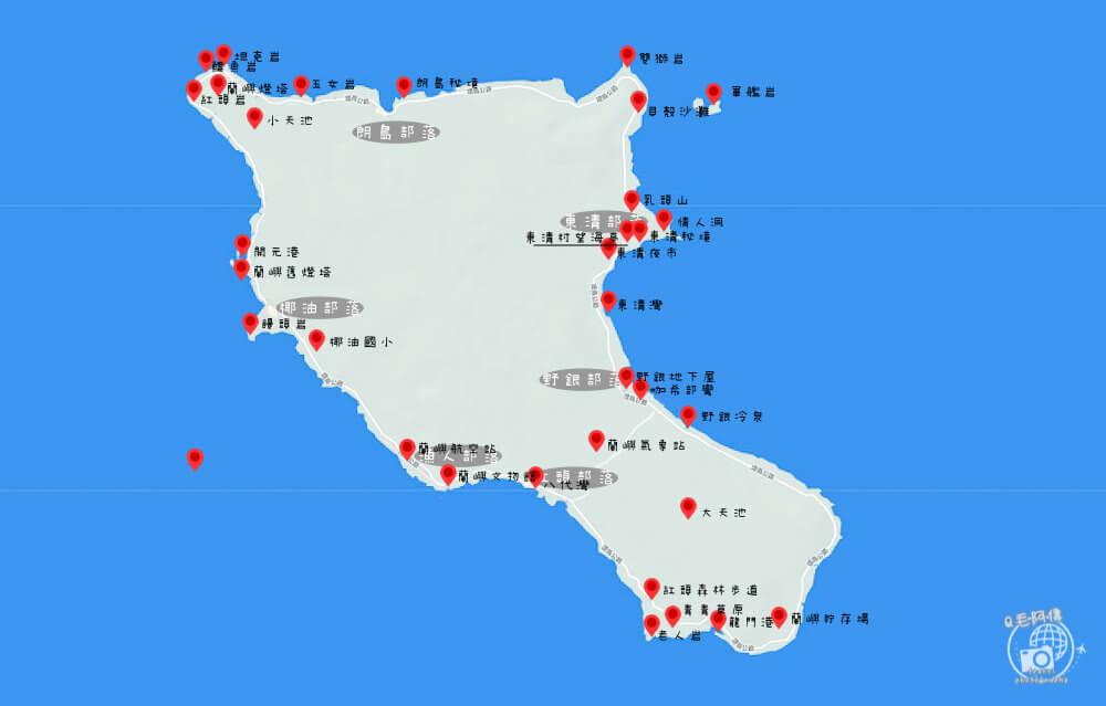 蘭嶼,蘭嶼交通,蘭嶼住宿,蘭嶼兩天一夜,蘭嶼四天三夜,蘭嶼地圖,蘭嶼天氣,蘭嶼旅遊,蘭嶼旅遊三天兩夜,蘭嶼旅遊季節,蘭嶼景點,蘭嶼景點地圖,蘭嶼機票,蘭嶼民宿,蘭嶼注意事項,蘭嶼美食,蘭嶼自由行,蘭嶼船班,蘭嶼船票,蘭嶼行程,蘭嶼部落,蘭嶼飛機,蘭嶼飛魚季 @Q毛阿偉