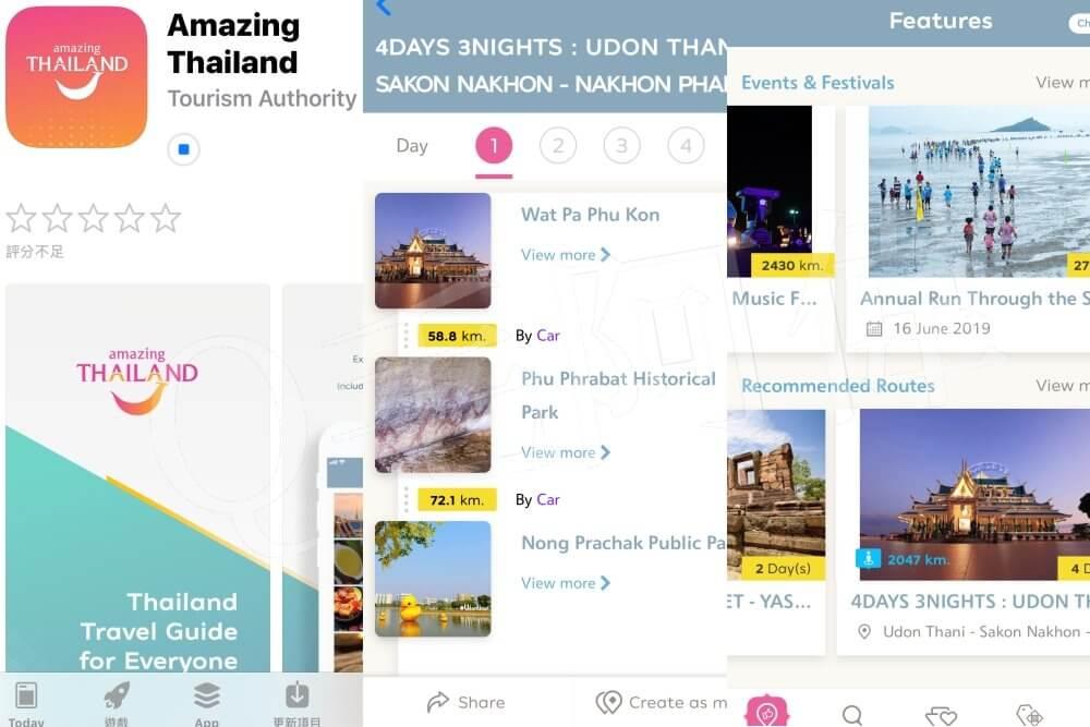 泰國旅遊APP,泰國實用APP,泰國美食APP,曼谷捷運BKK,泰國旅遊APP,Klook客路,Grad,Moovit,泰國,KKday,泰國交通APP,泰國APP,泰國換匯APP,泰國自由行必備APP,泰國離線地圖,Foursquare,Superrich,Amazing,eatigo,Google翻譯,ThailandAPP