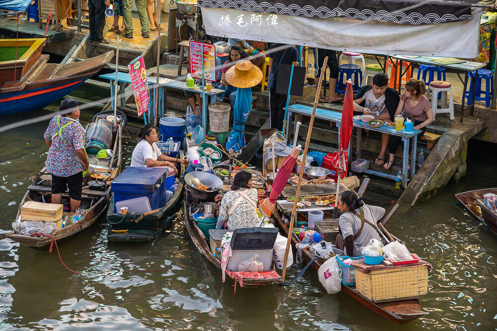 曼谷水上市場一日遊,曼谷一日遊,泰國旅遊,曼谷旅遊,曼谷自由行,泰國必去景點,美功鐵道市場,安帕瓦水上市場