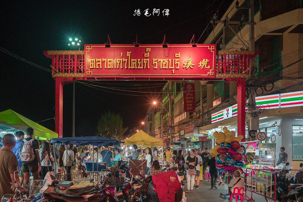溪墘夜市,溪墘步行街溪,墘溪美食,墘溪夜市 泰國,拉差汶里景點,叻丕府景點