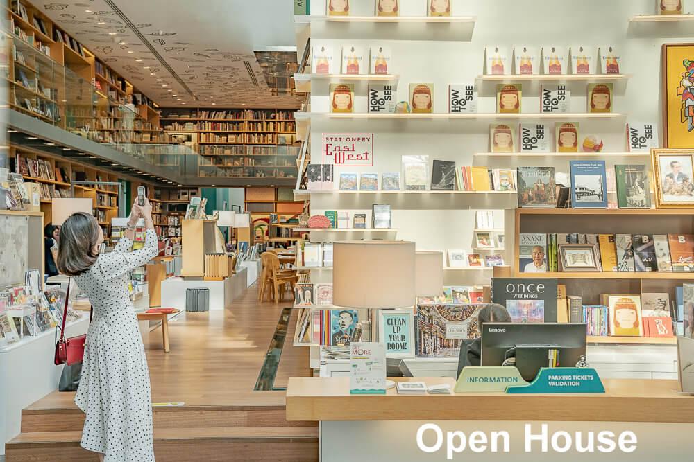 Open House |2020曼谷最美書店,書架錯落延伸好好拍!文青、網美必去景點~